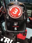 Мотор лодочный Golfstream T 5 NBMS(Новый)