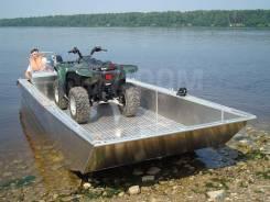 Лодка алюминиевая грузовая c аппарелью