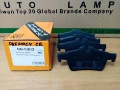 Продам колодки тормозные задние Mazda Premasy CR