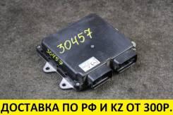 Блок управления ДВС Mazda (OEM LFEP18881H)