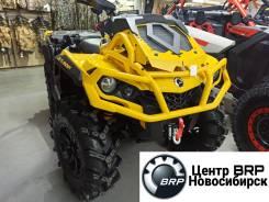 BRP Can-Am Outlander 1000R X MR, 2021