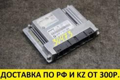 Блок управления ДВС BMW (OEM 12147523524)