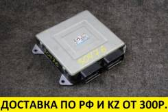 Блок управления ДВС Mazda (OEM LFB718881E)