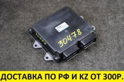 Блок управления ДВС Mazda (OEM LF9A18881B)