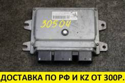 Блок управления ДВС Nissan (OEM A56-A99)