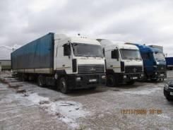 Тягач седельный марки МАЗ 5440А8-360-031 О907МН116 2011г.