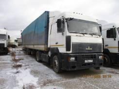 Тягач седельный марки МАЗ 5440А8-360-031 С706УХ116 2012г.