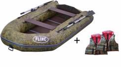Надувная лодка Flinc FT320L (камуфляж) Новый
