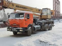 Ивановец КС-5576К, 2011