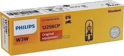 Лампа Накаливания 10шт В Упаковке W3w 12v 3w W2.1x9.5d Moto Philips арт. 12256CP