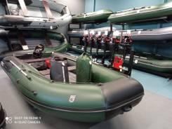 Лодка ПВХ Golfstream МР-400 НДНД (Новая)