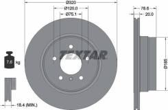 Диск тормозной задний BMW X5 (E70) / X5 (F15) / X6 (E71) / X6 (F16)