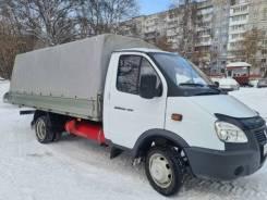 ГАЗ 330252, 2019