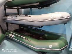 Лодка ПВХ Golfstream SP-320(Т) Новая
