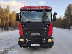 Scania R620, 2014