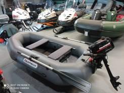 Лодка ПВХ Golfstream SP-250(Новая)
