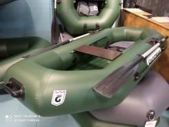 Лодка ПВХ Golfstream SP-200(Новая)