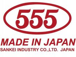 Тяга рулевая 555 SR-4840 v