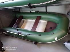 Лодка моторная ПВХ Golfstream BP-330(AL) Новая