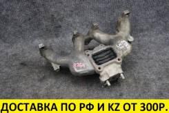 Коллектор впускной Toyota (OEM 17111-15030)