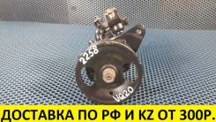 Контрактный гидроусилитель руля Nissan/Infiniti VQ20/VQ25/VQ30/YD25