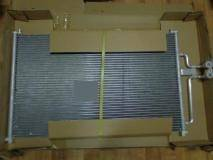 Радиатор кондиционера Haima 7 SA0061480M1