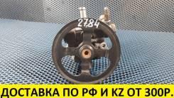 Гидроусилитель руля Mitsubishi 4B10/4B11/4B12 контрактный