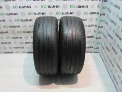 Michelin Primacy 4, 225/50 R17