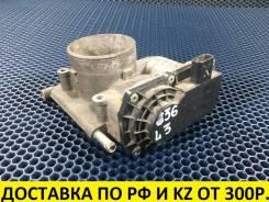 Заслонка дроссельная Mazda LF/L3 (OEM L3G213640A)