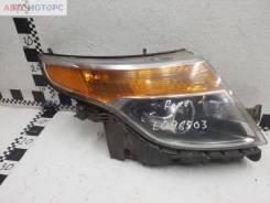 Фара передняя правая Ford Explorer 5 галоген