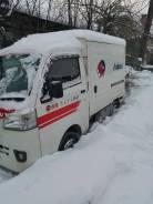 Daihatsu Hijet Truck, 2015