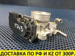 Заслонка дроссельная Toyota 1AZ/2AZ контрактная, оригинал