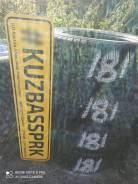 Nokian Hakkapeliitta R, 205 60 16