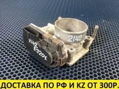 Заслонка дроссельная Subaru EJ20X/EJ20Y. Электро.