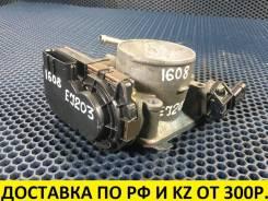 Заслонка дроссельная Subaru EJ203/EJ252/EJ253. Контрактный