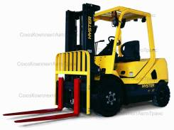 Hyster, 2020