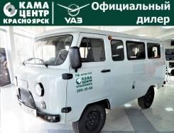 УАЗ-220695, 2021