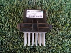 Резистор (сопротивление) отопителя Cadillac Cts 2008 [15141283] 2 3.6