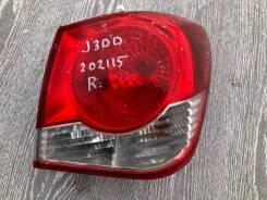 Фонарь задний Правый Chevrolet Cruze седан J300 . Артикул 202115