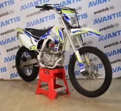 Avantis FX 250, 2021