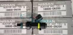 Форсунка топливная 16600-EN200 MR20