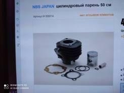 Цпг новое Yamaha Япония NBS стандартное на мопед Jog