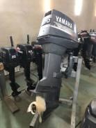 Лодочный мотор Yamaha 70