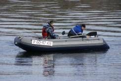 Лодка пвх флагман 420 + ямаха 15(1995)