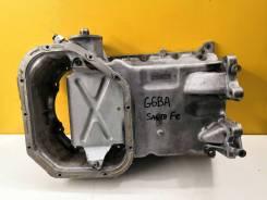 Поддон (картер) двигателя Hyundai Santa Fe G6BA