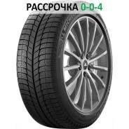 Michelin, 175/70 R14 88T