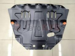 Защита картера и КПП Lada Vesta