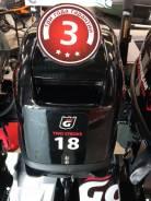 Мотор лодочный Golfstream T18 BMS (Новый)