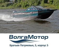 Алюминиевый катер Беркут «Active Jacket» (Официальный дилер)