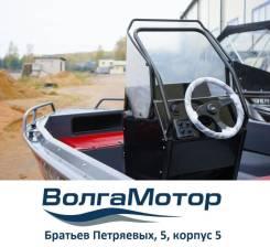 Алюминиевая лодка Беркут S-Cconsole (Официальный дилер)